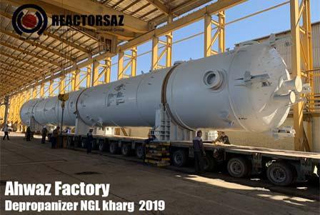 reactorsaz-fast-track-production