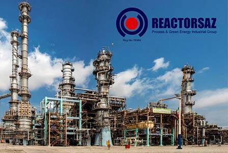 persian gulf star oil refinery